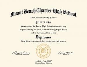 HS Diploma Style 14